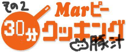 marp2