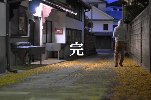 DSC_chimachi140