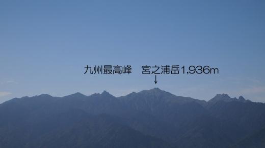 PA165367のコピー