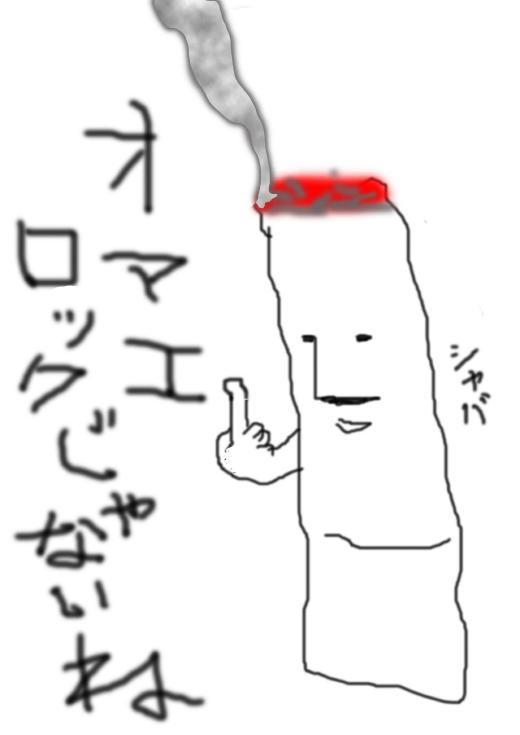 tabako 1