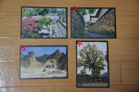 postcard01_front