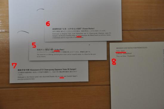 postcard02_back