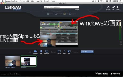 スクリーンショット(2011-04-03 23.02.17)のコピー