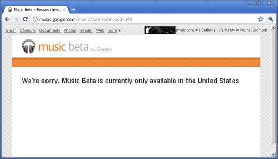 musicbeta_us